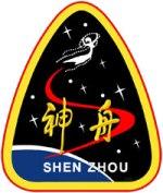 shenzhou-05